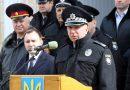 Урочисті заходи з нагоди випуску поліцейських та 45-річчя з дня створення закладу