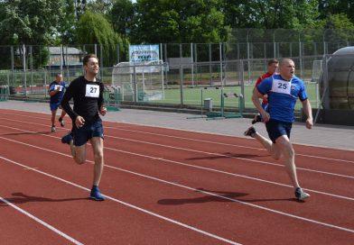 Змагання з легкоатлетичного кросу серед територіальних органів поліції охорони