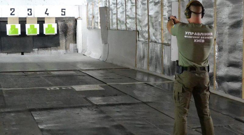 Змагання з кульової стрільби серед територіальних органів поліції охорони