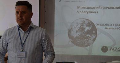 Проведення міжнародного навчального курсу