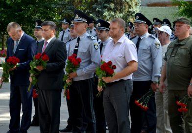 День вшанування пам'яті загиблих працівників органів внутрішніх справ