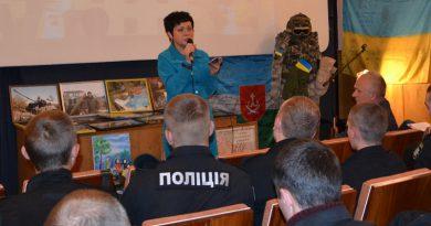 Свято української поезії