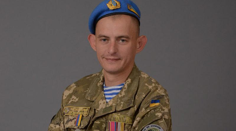 Поліція в обличчях – Віктор Андросюк