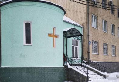 Інформація щодо розірвання договірних відносин між ВВПУ ДПО та Управлінням Вінницької єпархії УПЦ (Московського патріархату)