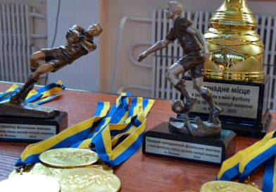 Фінальні матчі змагань з міні-футболу серед органів поліції охорони