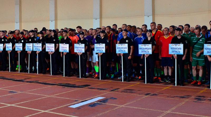 Змагання з міні-футболу серед органів поліції охорони (відкриття)