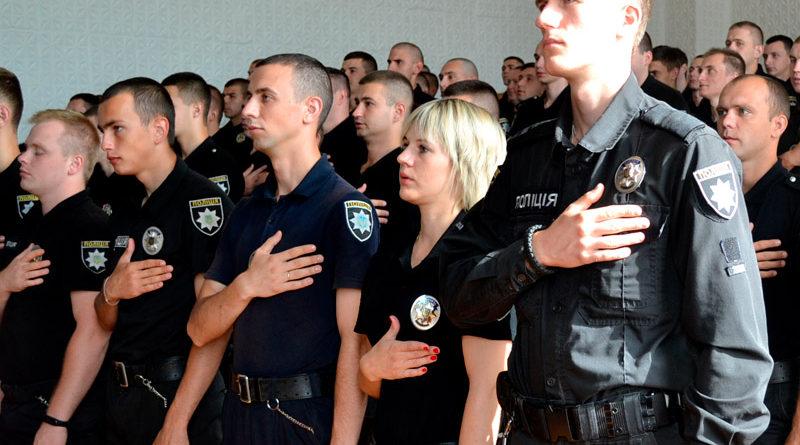 День Національної поліції України
