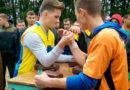 Команда училища здобула першість у змаганнях «Козацька наснага»