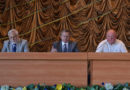 Зустріч з колективом Київського університету права НАН України