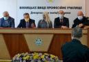 Робочий візит гостей з Київського університету права НАН України